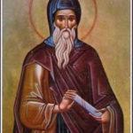 День преподобного Касіяна