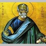 Святого Симона Зілота