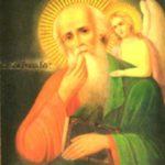 Святий апостол і євангеліст