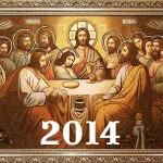 Церковний календар на лютий 2014 року