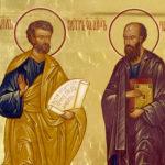 День святих Петра і Павла