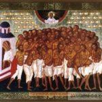 День сорока святих мучеників
