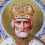 Свято Миколи Чудотворця