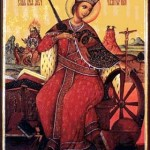 День великомучениці Катерини